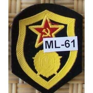 Russian USSR Soviet Military Patch * ml.61 Everything Else