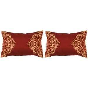 Surya Maroon and Gold 20 Wide Set of 2 Lumbar Pillows: Home & Kitchen