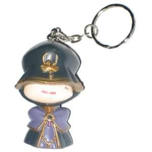 Fate Stay Night Keychain Toys & Games