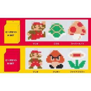Nintendo Super Mario Bros Bead Kit Set A and B Toys