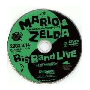 Mario & Zelda Big Band Live DVD [Nintendo DREAM Vol. 101