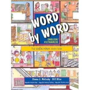Word by Word Picture Dictionary: English Vietnamese