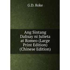 Ang Sintang Dalisay ni Julieta at Romeo (Large Print Edition) (Chinese