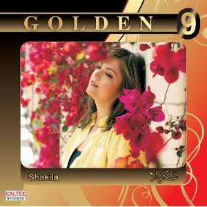 Golden 9   Persian Music [CD, Original recording, Digital Sound]