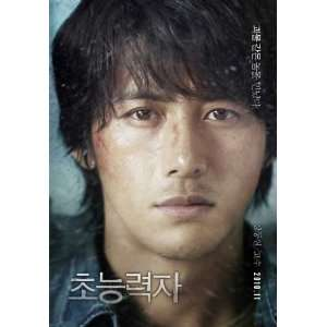 Haunters Poster Movie Korean D 11 x 17 Inches   28cm x 44cm Choi Deok