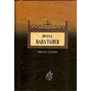 Divan e Baba Taher Collected Poems in Persian with an