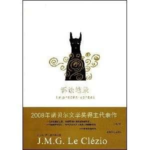 (9787532751778) RANG   MA ?JU ?LE KE LAI QI AO XU JUN YI Books