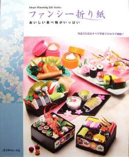 Fancy Origami A lot of Delicious Food/Japanese Book/142