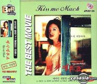 YESASIA: Kiss me Much VCD   Chun Kwang Ryul, Lee Mi Sook, World Movie