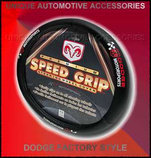 1P DODGE MOTOR High Performance Steering Wheel Cover