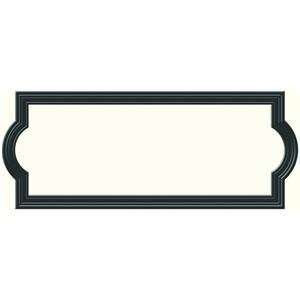 Hy Ko Prod. AK 460 Rectangular Address Plaque  Kitchen